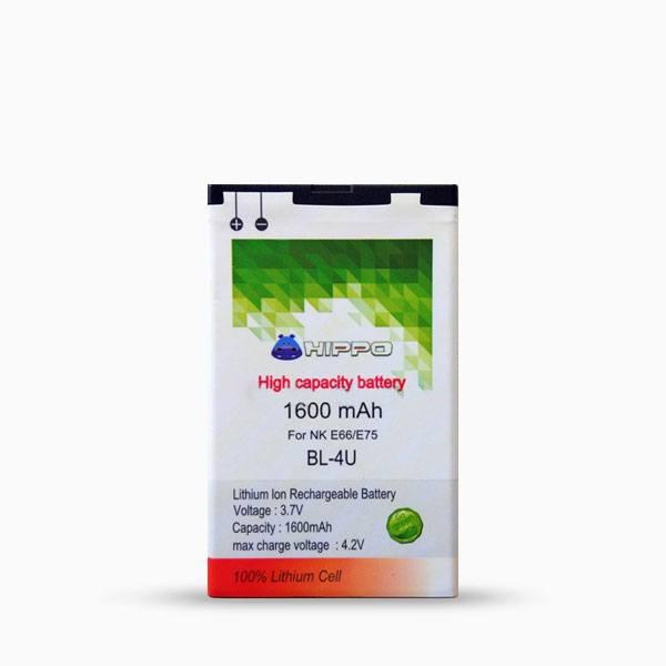 Battery Hippo Nokia BL4U