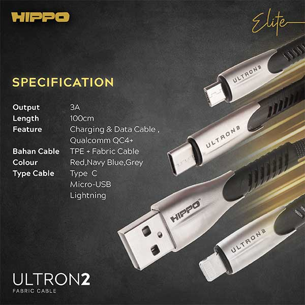 Hippo Elite Ultron 2 Cable